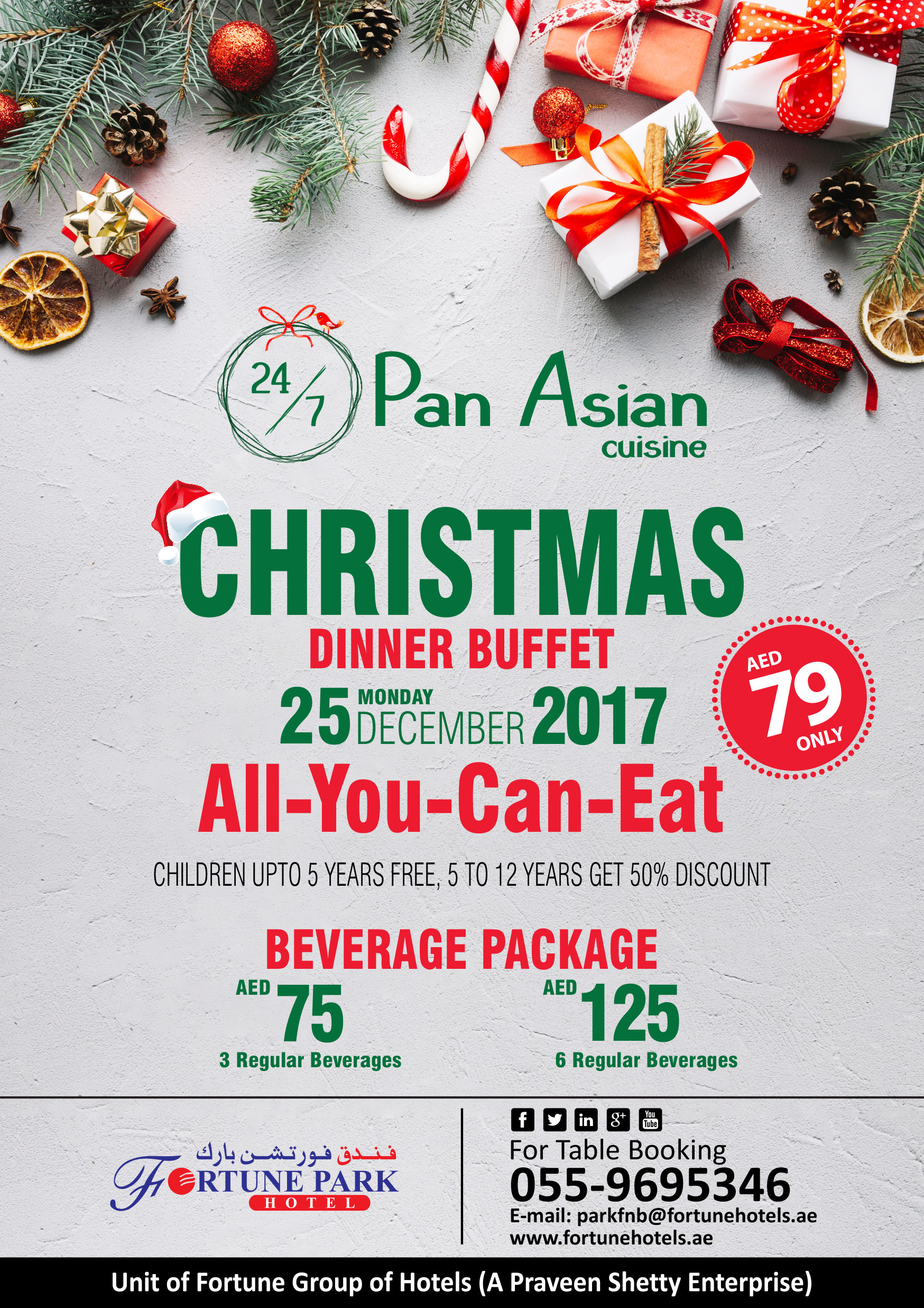 Pan Asian Christmas.cdr